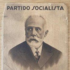 Postales: TARJETA POSTAL DE CAMPAÑA GUERRA CIVIL PSOE PABLO IGLESIAS, RARA. Lote 270689198