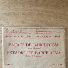 Postales: SOBRE D LA SERIE DE POSTALES A, REFUGIADOS ESTADIO BARCELONA COMISSARIAT DE PROPAGANDA. GUERRA CIVIL. Lote 270689593