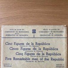 Postales: SOBRE DE LA SERIE DE POSTALES I, CARICATURAS ANDREU DAMESON COMISSARIAT DE PROPAGANDA. GUERRA CIVIL. Lote 270689823