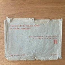 Postales: SOBRE DE POSTALES DE LA SERIE A (CARTELES EN BLANCO Y NEGRO) COMISSARIAT DE PROPAGANDA. GUERRA CIVIL. Lote 270690143