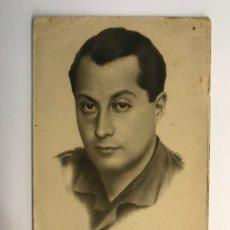 Postales: JOSÉ ANTONIO PRIMO DE RIVERA. FOTO MARIN, SAN SEBASTIÁN. HUECOGRABADO ARTE BILBAO (H.1935?). Lote 270987673