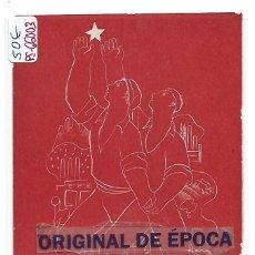 Postales: (PS-66003)POSTAL CATALUNYA I EUSCADI UNIDES PER LA LLIBERTAT-ILUSTRADA POR MORA.GUERRA CIVIL. Lote 274253173