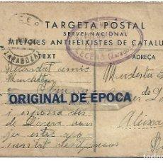 Cartes Postales: (PS-66015)TARJETA POSTAL SELLO COMITE REVOLUCIONARIO ANTIFEIXISTE DE LECERA(ZARAGOZA)-GUERRA CIVIL. Lote 274768608