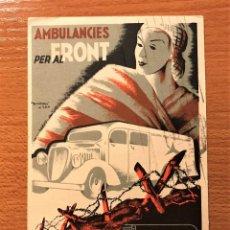 Cartes Postales: TARJETA POSTAL AMBULANCIES PER AL FRONT CON MARCA DE LA JEFATURA DE SANIDAD DE LA 33 DIVISION. Lote 274807708