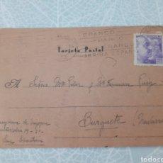 Postais: TARJETA POSTAL ESPAÑOLA CON SELLO DE FRANCO, AÑOS 40.. Lote 275658423