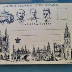 Cartes Postales: POSTAL GUERRA CIVIL . BANDO NACIONAL. Lote 276039158