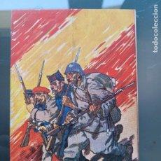 Cartes Postales: POSTAL GUERRA CIVIL ESPAÑOLA. CIRCULADA. SALVADORES DE ESPAÑA. CENSURADA. Lote 276039758