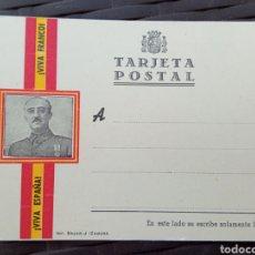 Postales: POSTAL GUERRA CIVIL BANDO NACIONAL.FALANGE.REQUETE.FRANCO.MILITAR.EJERCITO.ESPAÑA.FALANGISTA.. Lote 276180243