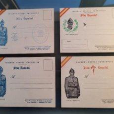 Cartes Postales: LOTE DE 4 POSTALES CON LA EFIGIE DE FRANCO. NUEVAS. GUERRA CIVIL. Lote 276213933