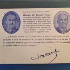 Cartes Postales: POSTAL DE FRANCO Y GENERAL VARELA. GUERRA CIVIL. Lote 276214383