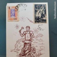 Postales: TARJETA REPUBLICANA. LOS OBREROS DE SAGUNTO. GUERRA CIVIL. Lote 276287258