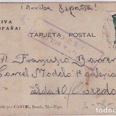 Postales: POSTAL PATRIÓTICA. CENSURA MILITAR GIJÓN. 1938 GUERRA CIVIL. EDITADA POR CARTEL. VIGO.. Lote 276673623