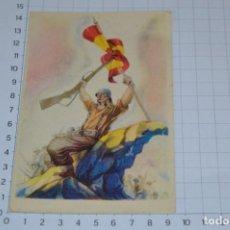 Postales: POSTAL GUERRA CIVIL ESPAÑOLA / ARTES GRÁFICAS TOLOSA - LABORDE Y LABAYEN - ¡MUY DIFÍCIL! LOTE 06. Lote 276956708