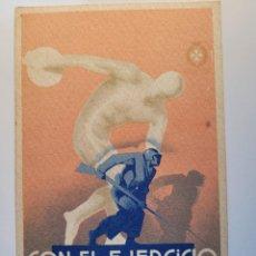 Postales: TARJETA REPUBLICANA. CON EL EJERCICIO FISICO. GUERRA CIVIL. Lote 277615773