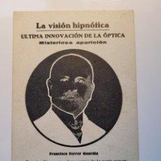 Postales: TARJETA POSTAL REPUBLICANA. LA FOTOGRAFIA MISTERIOSA. FERRER I GUARDIA. GUERRA CIVIL. Lote 277616133