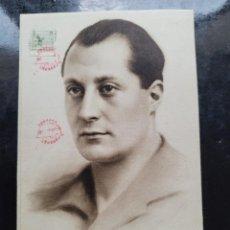 Postales: POSTAL JOSE ANTONIO. VIÑETAS, MATASELLOS DEL ESCUDO DE LA PROVINCIA DE ARAGON.GUERRA CIVIL. Lote 278492603