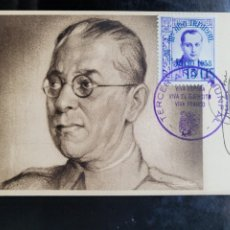 Postales: POSTAL GENERAL VARELA. MATASELLOS III AÑO TRIUNFAL. GUERRA CIVIL. Lote 278493373