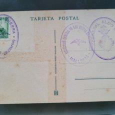 Postales: POSTAL DE MALLORCA NO CIRCULADA CON MARCAS DE ZONA DE GUERRA MANACOR.GUERRA CIVIL. Lote 278495553