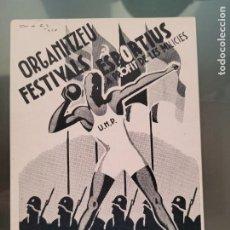 Postales: TARJETA POSTAL REPUBLICANA. ORGANTIZEU FESTIVALS ESPORTIUS.GUERRA CIVIL. Lote 281056758