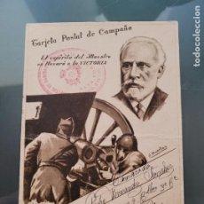 Postales: TARJETA POSTAL REPUBLICANA CIRCULADA CON MARCA HOSPITAL MILITAR N. 13 MADRID. Lote 281062318