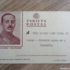 Postales: POSTAL GUERRA CIVIL BANDO NACIONAL.MILITAR.ESPAÑA.FALANGE.REQUETE.FRANCO.FRANQUISTA.EJERCITO.PATRIOT. Lote 285366998