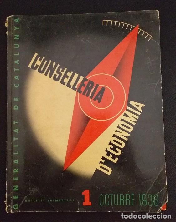 CXGUERRA CIVIL GENERALITAT DE CATLUNYA BUTLLETI TRIMESTRAL DE LA CONSELLERIA DE ECONOMIA OCTUBRE1936 (Postales - Postales Temáticas - Guerra Civil Española)