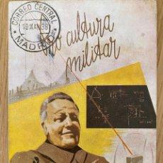 Postales: PRO-CULTURA MILITAR. 2º CUERPO DE EJÉRCITO. POSTAL GUERRA CIVIL. CIRCULADA A CHECOSLOVAQUIA. Lote 287080803