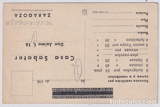 Postales: Postal patriótica Franco, con publicidad Casa Sabater Zaragoza. No catalogada - Foto 2 - 287680423