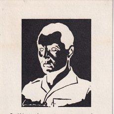 Postales: POSTAL PATRIÓTICA JOSÉ ANTONIO. JUEGO VISUAL. CURIOSOS SELLOS EN REVERSO. COLOBRANS BARCELONA. Lote 287683278