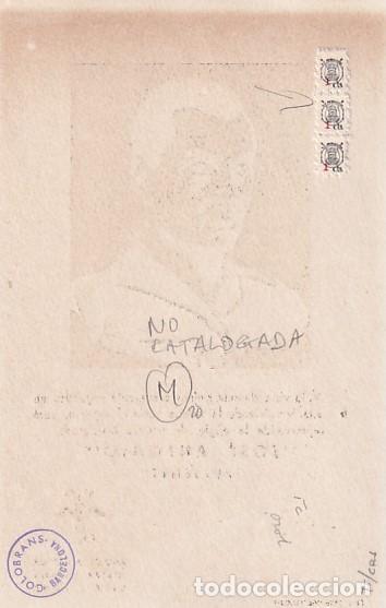 Postales: Postal patriótica José Antonio. Juego visual. Curiosos sellos en reverso. Colobrans Barcelona - Foto 2 - 287683278