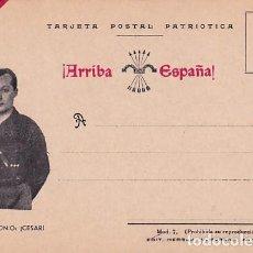 Postales: POSTAL PATRIÓTICA JOSÉ ANTONIO. ARRIBA ESPAÑA. CESAR. MOD. 7 VIGO. SIN CIRCULAR.. Lote 287683888