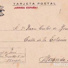 Postales: POSTAL PATRIÓTICA ARRIBA ESPAÑA. ENVIADA A MIRANDA DE EBRO. CIRCULADA SELLO DESPRENDIDO 1937. Lote 287684503