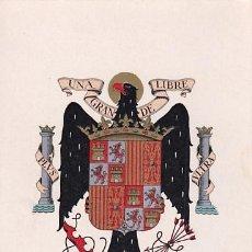 Postales: POSTAL ESCUDO ESPAÑA ÉPOCA FRANCO. SADAS BARCELONA. SIN CIRCULAR. NO CATALOGADA.. Lote 287685428