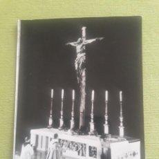 Postales: MONUMENTO NACIONAL DEL VALLE DE LOS CAIDOS. BASILICA, DETALLE ALTAR MAYOR - MADRID. Lote 288045673