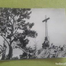 Postales: MONUMENTO NACIONAL DEL VALLE DE LOS CAIDOS. LA CRUZ PARTE POSTERIOR (150M.) - MADRID. Lote 288049723