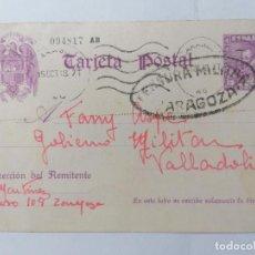 Postales: TARJETA POSTAL, UNA, GRANDE, LIBRE, GOBIERNO MILITAR VALLADOLID, CENSURA MILITAR ZARAGOZA. Lote 288599838
