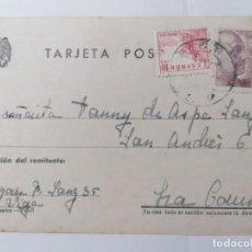 Postales: TARJETA POSTAL, LA CORUÑA, CIRCULADA AÑOS 40. Lote 288600053