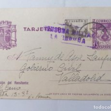 Postales: POSTAL, REPUBLICA ESPAÑOLA, GOBIERNO CIVIL VALLADOLID, CENSURA MILITAR LA CORUÑA, CIRCULADA1938. Lote 288632133