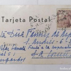 Postales: TARJETA POSTAL, SRA FANNY DE ASPE, LA CORUÑA, CIRCULADA 1939. Lote 288633493
