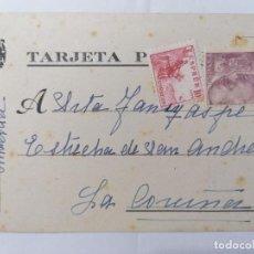 Postales: TARJETA POSTAL, SRA FANNY DE ASPE, LA CORUÑA, CIRCULADA 1939. Lote 288634363