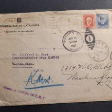 Postales: CARTA ENVIADA POR EL COMISSARIAT DE PROPAGANDA DE LA GENERALITAT CON ERROR. GUERRA CIVIL. Lote 290822413