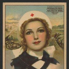 Cartoline: GUERRA CIVIL, TARJETA POSTAL, AYUDA A LOS HOSPITALES DE SANGRE, C.N.T., A.I.T., VALENCIA. Lote 293204743