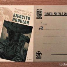 Cartoline: TARJETA POSTAL DE CAMPAÑA POR UNA INDUSTRIA POTENTE..., ED. 1ER. CUERPO DE EJERCITO. Lote 293249733