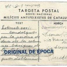 Postales: (MI-211011)TARJETA POSTAL MILICIES ANTIFEIXISTES DE CATALUNYA - SELLO SERVICIO SECRETO. Lote 294043958