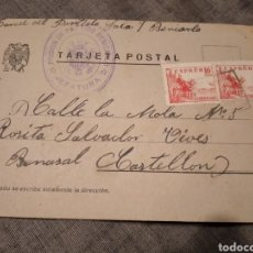 Cartoline: TARJETA POSTAL POS GUERRA CIVIL PRISIONERO REPUBLICANO MARCA PRISION PARTIDO BENICARLO CASTELLON. Lote 294090473