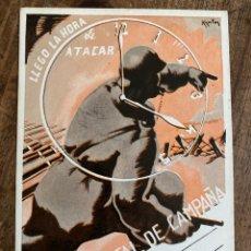 Postales: TARJETA POSTAL REPUBLICANA JUNTA DELEGADA DEFENSA MADRID. Lote 294852748