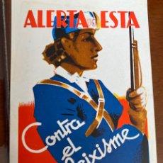 Cartoline: TARJETA POSTAL GUERRA CIVIL AYUDA A COMBATIENTES ANTIFASCISTAS. Lote 295423538