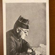 Postales: TARJETA POSTAL REPUBLICANA GENERAL MIAJA. Lote 295520668