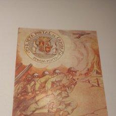 Cartoline: TARJETA POSTAL BRIGADA MIXTA GUERRA VIVIL. Lote 295730673