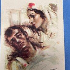 Cartoline: TARJETA POSTAL FRANCIA AYUDA A HERIDOS REPUBLICANOS- PARÍS. Lote 296581253